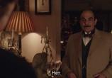 Кадр с фильма Пуаро Агаты Кристи торрент 080990 ухажер 0