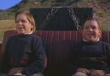 Сцена с фильма Няньки / Twin Sitters (1995) Няньки картина 0