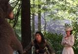 Сцена с фильма Книга джунглей / The Jungle Book (1994) Книга джунглей случай 0