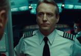 Кадр с фильма Воздушный маршал