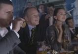 Сцена из фильма Неравный брак (2012) Неравный брак сцена 5