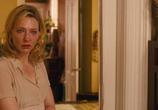 Кадр с фильма Жасмин