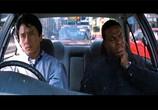 скачать фильм rush hour 2