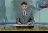 Кадр изо фильма Тайна перевала Дятлова торрент 018320 люди 0