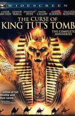 Постер к фильму Тутанхамон: Проклятие гробницы