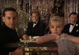 Сцена из фильма Великий Гэтсби / The Great Gatsby (2013)