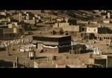 Сцена с фильма Умар аль-Фарук. Умар сын аль-Хаттаб / Farouk Omar (2012) Умар аль-Фарук. Умар потомок аль-Хаттаб сценка 0