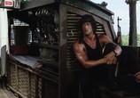 Кадр изо фильма Рэмбо: Квадрология торрент 004264 мужчина 01