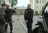 Кадр изо фильма Кремень торрент 05135 эпизод 0
