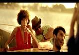 Кадр с фильма Любовь  со акцентом торрент 003572 ухажер 0