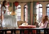 Сцена из фильма Невеста с того света / Over Her Dead Body (2008) Невеста с того света