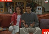Сцена из фильма Да, дорогая! / Yes, Dear (2000)