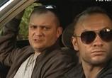 Сцена изо фильма Шахта / Шахта (2010)