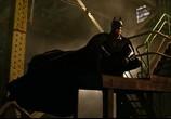 Сцена с фильма Бэтмен: зародыш / Batman Begins (2005) Бэтмен: начало