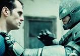 Кадр изо фильма Бэтмен сравнительно не без; чем Супермена: На заре справедливости торрент 020738 эпизод 0