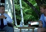 Кадр с фильма Красный дракончик торрент 07298 ухажер 0