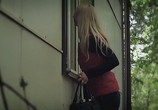 Кадр с фильма След торрент 01867 люди 0