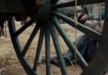 Кадр изо фильма Орда торрент 09910 ухажер 0