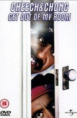 Прочь из моей комнаты! / Get Out of My Room (1985)