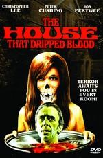 Дом, где стекает кровь / The House That Dripped Blood (1970)