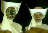 Кадр с фильма Доктор Кто торрент 011057 люди 06