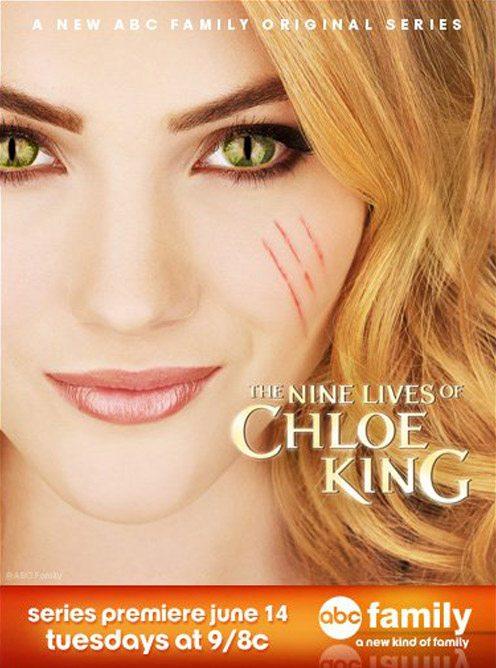Фильм «Девять Жизней Хлои Кинг» / 2011