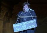 Кадр с фильма Престиж