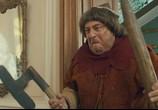 Кадр изо фильма Пришельцы 0: Взятие Бастилии торрент 025332 мужчина 0