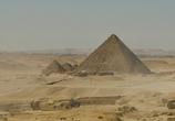Кадр с фильма Пирамида торрент 038292 люди 0