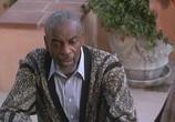 Сцена из фильма Телохранитель / The Bodyguard (1992) Телохранитель сцена 3