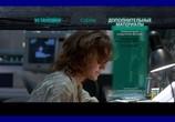 Кадр изо фильма День независимости торрент 03475 сцена 03