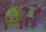 Сцена из фильма Mister Пронька (Мистер Пронька) (1991) Мистер Пронька сцена 2
