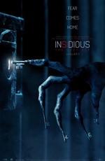 Астрал 4: Последний ключ / Insidious: The Last Key (2018)