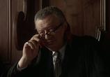 Сцена с фильма Полуночный стрела / Midnight Express (1978) Полуночный стрела подмостки 0