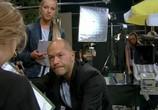 Сцена изо фильма Артистка (2007) Артистка зрелище 0