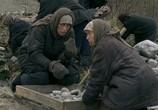 Сцена из фильма Завещание Ленина (2007) Завещание Ленина сцена 4