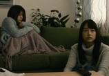 Сцена изо фильма Проклятые. Противостояние / Sadako v Kayako (2016) Проклятые. Противостояние случай 0