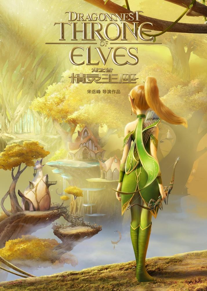 Good torrent for elf movie