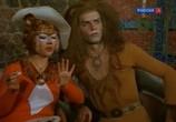 Сцена изо фильма Левушка ушел изо под своей смоковницей (1977) Лёся ушел изо в родных местах картина 0