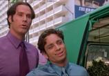 Сцена из фильма Ночь в Роксбери / A Night at the Roxbury (1998) Ночь в Роксберри сцена 15