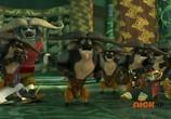 Сцена из фильма Кунг-фу Панда: Удивительные легенды / Kung Fu Panda: Legends of Awesomeness (2011) Кунг-фу Панда: Удивительные легенды сцена 3