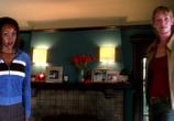 Кадр с фильма Убить Билла торрент 09787 мужчина 0