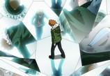 Сцена с фильма Фейри Тейл / Fairy Tail (2009) Фейри Тейл сценка 0