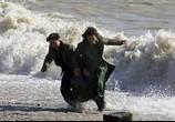 Сцена изо фильма Искупление / Atonement (2008) Искупление