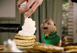 Сцена изо фильма Элвин равно бурундуки / Alvin and the Chipmunks (2007) Элвин равно бурундуки