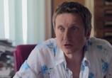 Сцена из фильма Как выйти замуж за миллионера (2012) Как выйти замуж за миллионера сцена 2