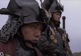 Кадр с фильма Синоби торрент 048327 мужчина 0
