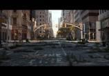 Кадр с фильма Я – плод воображения торрент 00504 люди 0