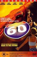 Постер к фильму Трасса 60