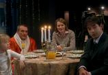 Сцена изо фильма Снежный ангелок (2008)